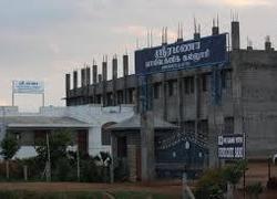 Sri Ramana Polytechnic College