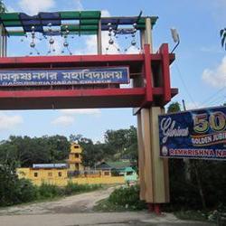 Ramkrishna Nagar College