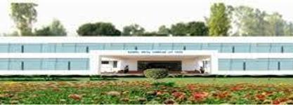 Rabindra Shiksha Sammilani Law College