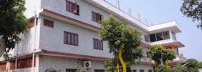Ratnam Institute of Pharmacy