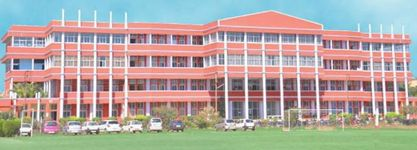 Maharaja Ranjit Singh College of Professional Sciences