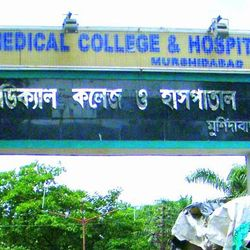 Murshidabad Medical College & Hospital