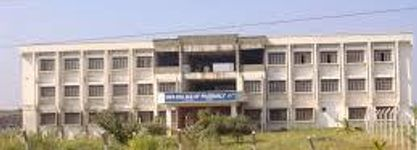 Safa College of Pharmacy