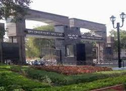 Maharashtra National Law University
