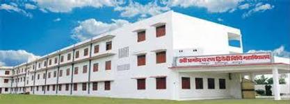 SPCD Mahavidhyalaya