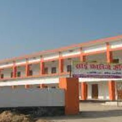Sai College of Education