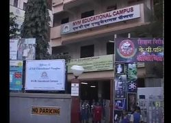 M.V.M. Educational Campus