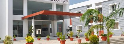 Surya Engineering College
