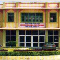 Seth Haribaksh Lohiya Jiraram Mahila Polytechnic