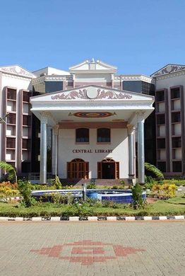 NIT TRICHY - Primary
