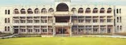 Siri Guru Har Rai Sahib College for Women