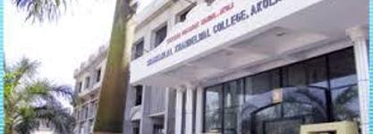 Shankarlal Khandelwal College