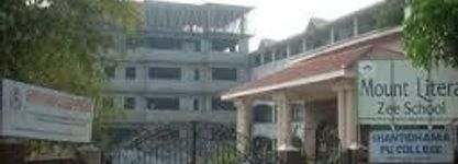 Shantidhama College of Nursing