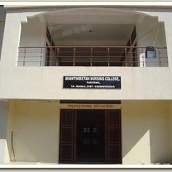 Shantiniketan Nursing College