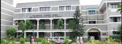 Ma Sarada College of Nursing
