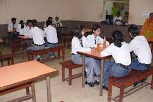 SIMT KASHIPUR - Student