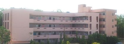 Shri Shamlaji Homoeopathic Medical College