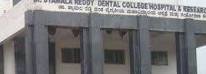 Shyam Shah Medical College