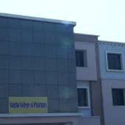 Singha College of Pharmacy