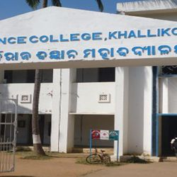 Rama Chandra Mardharaj Science College