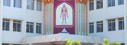 Vishwatmak Om Gurudev College of Engineering