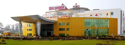 Hind Institute of Medical Sciences