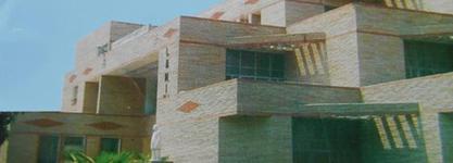 Lalit Narayan Mishra Institute of Economic Development & Social Change