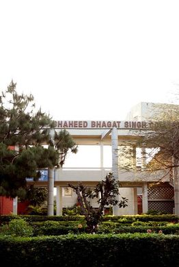 SBSC  - Primary