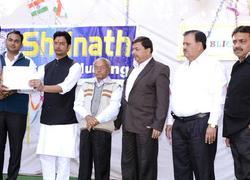 Shrinath Institute of Nursing