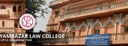 Shyambazar Law College
