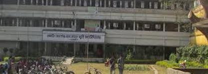 Sonarpur Mahavidyalaya