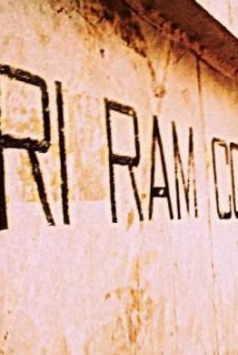 SRCC - Banner