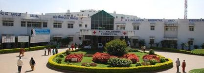 Sri Devaraj Urs College of Nursing