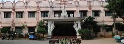 Srimad Andavan Arts & Science College