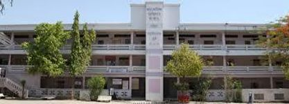 S.N.D.T. College of Home Science
