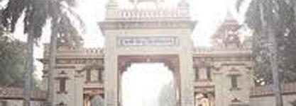 Swami Dayal Bhatnagar Law College