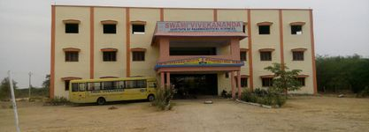 Swami Vivekananda Institute of Pharmaceutical sciences