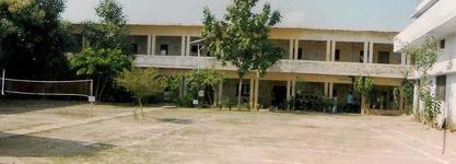 Raj narayan Pandey degree college