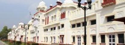 Netaji Subhas National Institute of Sports