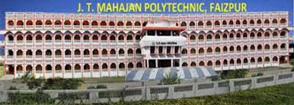M.N.Technical Institute