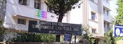 Government Law College