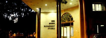 Department of Management Studies - IITR