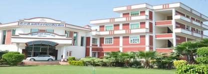 D.A.V. College