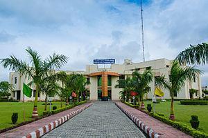 IIM Kashipur - Banner