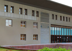 United World School of Business