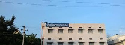 Vijaygarh Jyotish Ray College