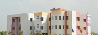 Vikrant Institute of Pharmacy