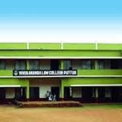 Vivekananda Law College