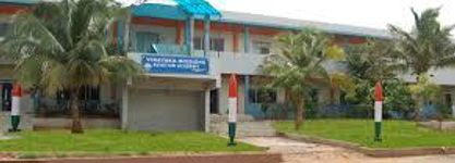 Sree Vidyanikethan College of Pharmacy