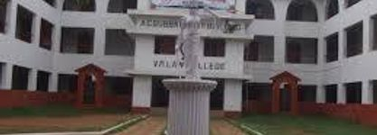 V.R. Law College